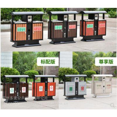 丽水果皮箱生产厂家、舟山垃圾桶定做、台州园林果皮箱、丽水公园垃圾桶厂家