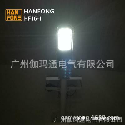 灯珠LED小功率 6w太阳能路灯 院小区农村路灯灯 太阳能灯厂家直销