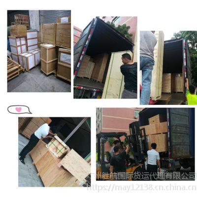 从中国运输瓷器到澳大利亚寄海运的时效