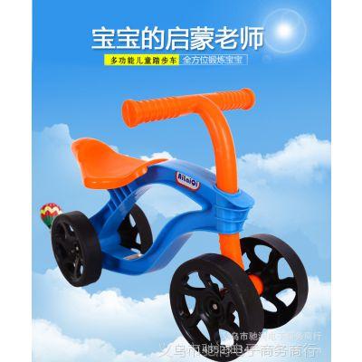 供应赠品宝宝学步婴儿助步车儿童滑行溜溜四轮平衡车1-2岁踏行车