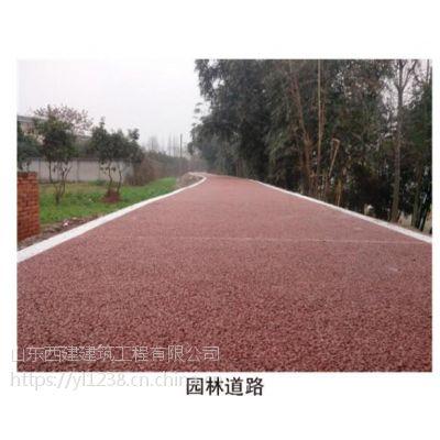 日照沥青着色地坪临沂 彩色沥青混凝土 彩色透水混凝土 交地施工