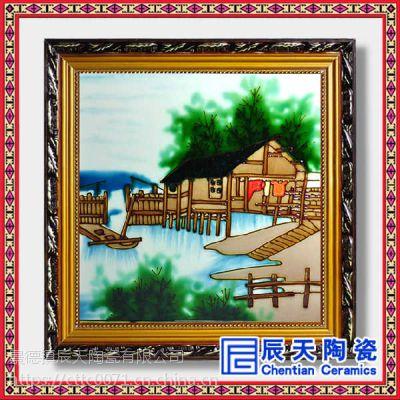 陶瓷器装饰品画中国风汉唐人物山水画卧室立体挂画家居装饰画壁画