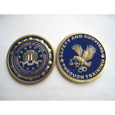 北京纯金纪念币定做设计北京专业制作锌合金纪念币厂家