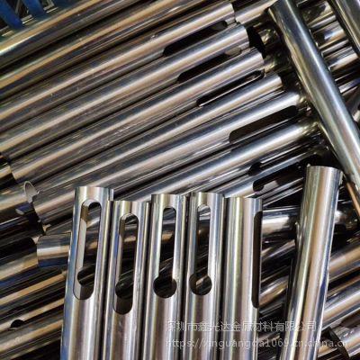 304不锈钢毛细管异型开孔,磨尖,倒角