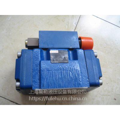 力士乐R900503974、FD16KA2X/B03V平衡阀特价销售