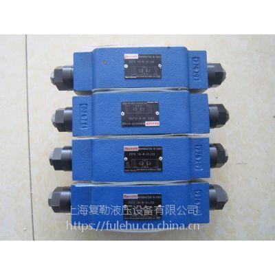 力士乐R900512433、FD25PA2X/B04V平衡阀特价供应