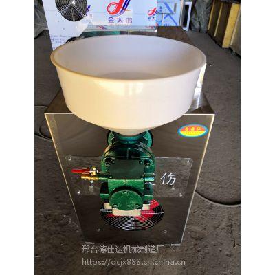 德仕达小型多功能玉米面条机厂家直销 制作米线、米粉冷面的好设备
