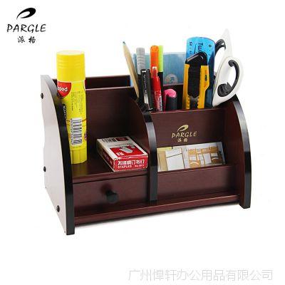 批发派格木质笔筒商务桌面笔座文具时尚多功能整理收纳盒办公用品