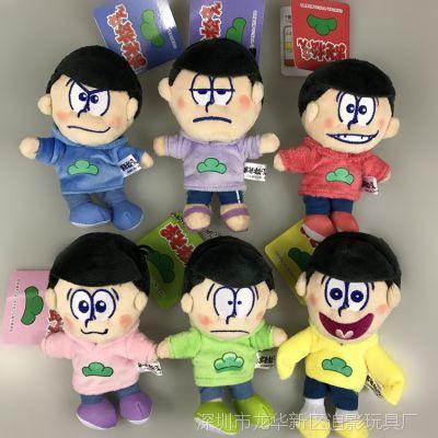 日本动漫卡通阿松 おそ松さん 周边毛绒包包小挂件玩偶公仔玩具