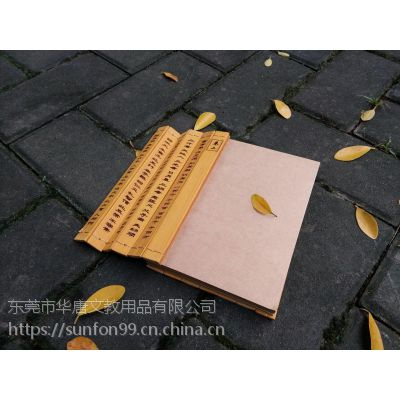 A5竹签笔记本复古高端定制 诗经笔记本雕刻 找-唐风-皮具专业定制