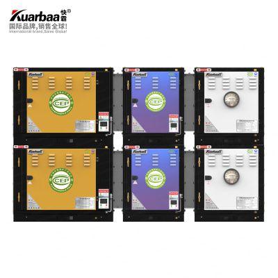 快霸(Kuarbaa)油烟净化器12000风量UV光解活性炭一体机除味设备餐饮厨房