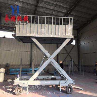 山东济宁养殖场用液压卸猪台,移动卸猪台,固定装猪台价格