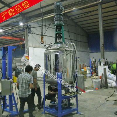 工厂定制热熔胶搅拌机 立式不锈钢加热搅拌釜 胶水抽泡机
