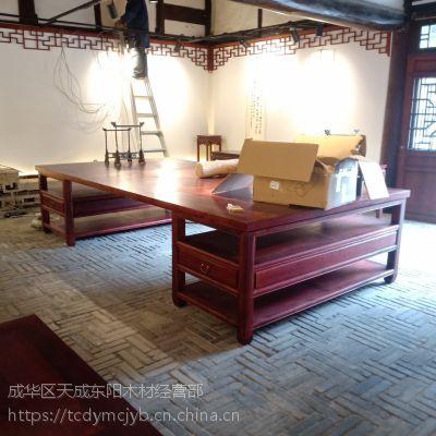 成都榫卯仿古家具 明清中式古典实木家俱 欧式花格家居