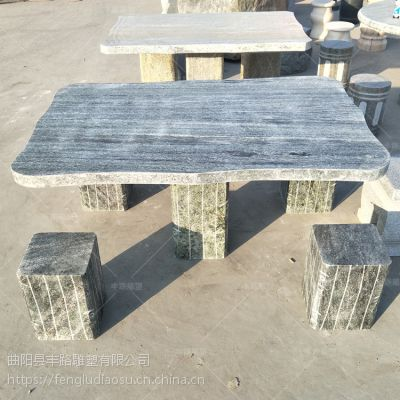 天然花岗岩蛤蟆绿长形石桌子石凳子 庭院石头桌椅