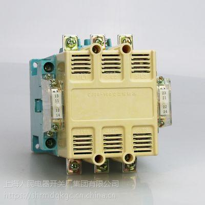 供应上海人民CJ20-10A交流接触器