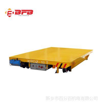 单相道轨供电电动平车车轮图纸 v型架台面轨道平板车生产流程