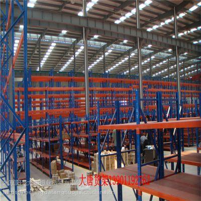 供应大兴区使用货架,重型货架、仓储货架系列