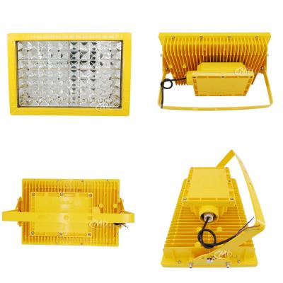 浙江米迪MID805B系列防爆灯 免维护LED防爆灯 吸顶式LED防爆灯 LED防爆马路灯