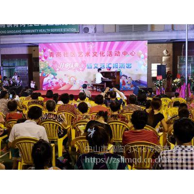 中山开业庆典策划公司,开业庆典物料布置,舞台音响出租