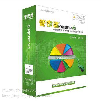 管家婆企业管理软件 选青岛方行软件