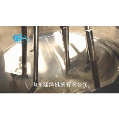 [炒糖机]全自动搅拌电磁熬糖化糖锅-山东隆泽