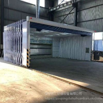 供应江苏全自动移动式伸缩房 湿式喷漆室 移动打磨房
