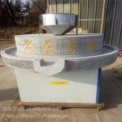 大豆石磨家用 精工制作大型面粉石磨