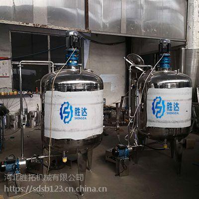 焦作胜达sd-ytjbg150电动洗衣液搅拌罐化妆品搅拌锅