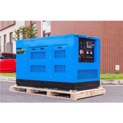 400A箱式柴油发电电焊机价格