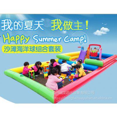 广场公园摆摊充气沙池玩具 决明子钓鱼池海洋球池一池多用 游乐场所沙池气模