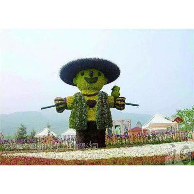 大型游乐园景观雕塑仿真绿雕仿真绿植心形造型造型人造植物绿雕
