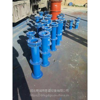 防水套管防腐措施,商洛柔性防水套管批发价格电议