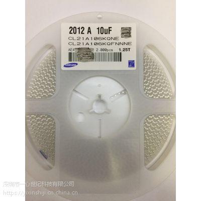 原装三星贴片电容0805-106K-6.3V-X5R