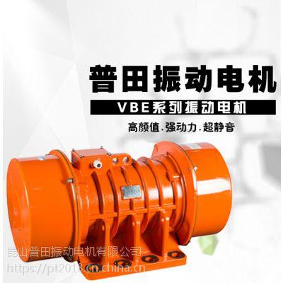鞍山VBE振动电机型号规格表认准普田品牌