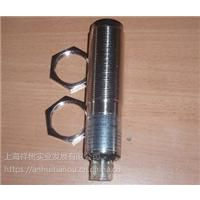 TIPPKEMPER传感器A70011105 AL-5000-4-I