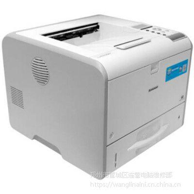 金水路未来路打印机维修,郑州专业打印机维修