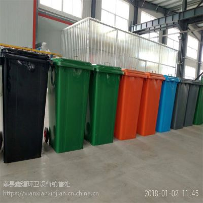 铁质垃圾桶厂家批发加厚挂车桶