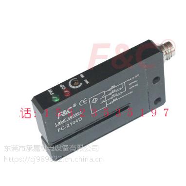 嘉准 通用式传感器FC-2100/2200系列