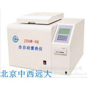 中西 全自动量热仪 型号:NN755-ZDHW-9B库号:M369955