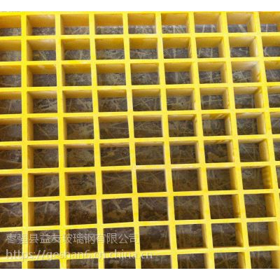 玻璃钢格栅板的优质厂家