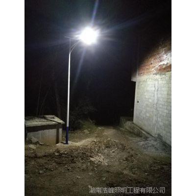 湖南桂东锂电池太阳能路灯厂家哪家好桂东路灯批发价格多少