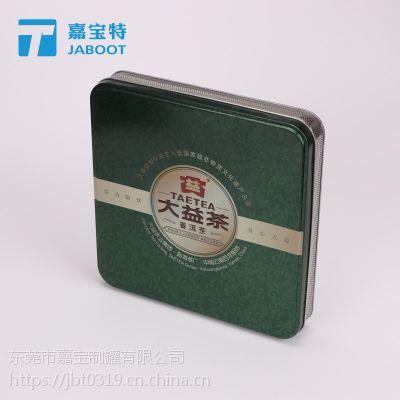 云南普洱茶铁盒 方形孢子粉包装马口铁盒 黄芪粉金属容器包装