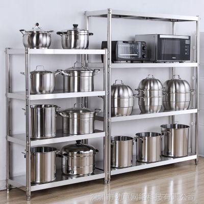 厨房用品置物架4层不锈钢落地收纳架微波炉烤箱整理储物架子家用