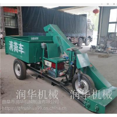 养殖牧区必备清粪车 柴油低耗油清粪机 自动卸料牛粪清理车
