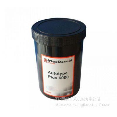 哈尔滨丝印油墨 丝印材料 丝印耗材 丝印器材 丝网感光胶 丝印材料铝框 丝印移印材料厂家