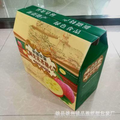 厂家定制高档礼盒杂粮包装彩箱瓦楞纸盒水果手提盒定做纸箱