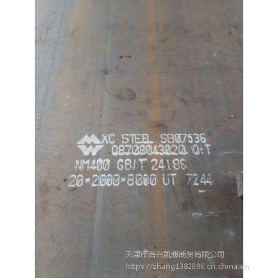 耐磨板现货 NM500耐磨板 超强质量 高锰耐磨 切割零售