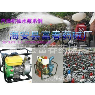 供应60水泵,汽油机水泵,抽水机,汽油机离心泵