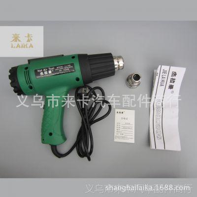 1600w可调热风枪贴膜烤枪热风筒高温